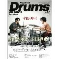 Rhythm & Drums magazine 2012年 2月号