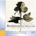 Beethoven: The 61 Keys Era [High Resolution Audio (for PC Audio)]