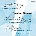 バルヒェット四重奏団のハイドン・モーツァルト・シューベルト