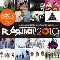 JACKMAN RECORDS COMPILATION ALBUM vol.3 RO69JACK2010