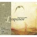 S.Lyapunov: Symphonic Works