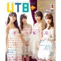 UTB+ Vol.41