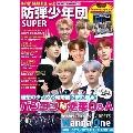 K-POP STAR FILE vol.2