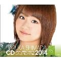 島田晴香 AKB48 2014 卓上カレンダー