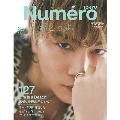 Numero TOKYO 2019年6月号増刊<登坂広臣表紙バージョン>