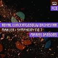 マーラー: 交響曲第7番ホ短調「夜の歌」