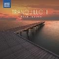 Tranquillo II<数量限定盤>