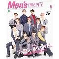 Men's PREPPY 2021年6月号
