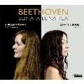 ベートーヴェン: 狂気のソナタ