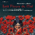 Lokshin: Les Fleurs du Mal (Baudelaires), Hungarian Fantasy, etc / Michel Swierczewski, Recreation-Grosses Orchester Graz, etc