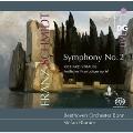 R.シュトラウス: 祝典前奏曲、シュミット: 交響曲第2番
