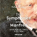 Tchaikovsky: The Symphonies and Manfred