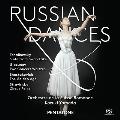 Russian Dances - Tchaikovsky, Glazunov, Shostakovich, Stravinsky