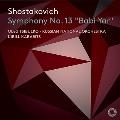 ショスタコーヴィチ: 交響曲第13番「バビ・ヤール」