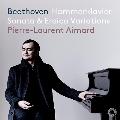 ベートーヴェン: ピアノ・ソナタ第29番《ハンマークラヴィーア》&《エロイカ》変奏曲