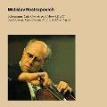 Mstislav Rostropovich - Schumann, Saint-Saens<限定盤>