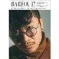 Barfout! Vol.280