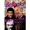 Bollocks No.021