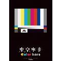 東京事変 「color bars」 オフィシャル・スコア・ブック