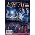 Eye-Ai 2020年6月号