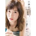 生田衣梨奈(モーニング娘。'16) 写真集「衣梨奈」 [BOOK+DVD]