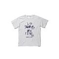 BerBerJin × 吉井和哉 × WEARTHEMUSIC N.D.N.L. T-Shirt(Vintage White)Sサイズ