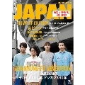 ROCKIN' ON JAPAN 2013年10月号