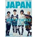 ROCKIN'ON JAPAN 2015年5月号