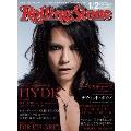 Rolling Stone 日本版 2016年1-2月合併号