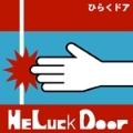 HE LUCK DOOR