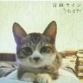 うたかた [LP+CD]<RECORD STORE DAY対象商品/完全数量限定生産盤>