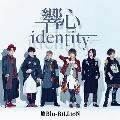 響心identity [CD+DVD]<初回盤B>