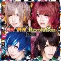 真夏の純情とRevolution (れぼれぼ盤) [CD+DVD]