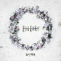 Perfake Perfect [CD+Blu-ray Disc]<初回生産限定盤>