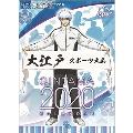 銀魂 カレンダー 2020 Calendar