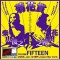 VOLUME FIFTEEN 2006年1月12日 神戸LIVEACT BAR VARIT