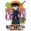 名探偵コナン PART 28 Volume5