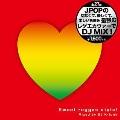 Sweet reggae style ! Mixed by DJ K-funk