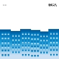 FFF feat.SIRUP and 吉田沙良 from モノンクル/Mirror(feat.TENDRE)