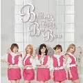 BiBiDi BaBiDi Boo [CD+DVD]<初回限定盤B>