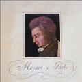 パリのモーツァルト Vol.1