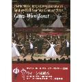 サントリーホールニューイヤーコンサート2010 - ウィーンは踊る