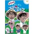 おぎやはぎのそこそこスターゴルフ Vol.6 金子昇 戦