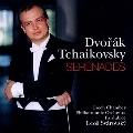 ドヴォルザーク&チャイコフスキー: 弦楽セレナード