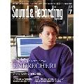 Sound & Recording Magazine 2018年7月号