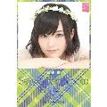 山本彩 AKB48 / NMB48 2015 卓上カレンダー