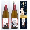 演歌レジェンズ酒シリーズ「浪花節だよ人生は」日本酒 純米酒 4合瓶 芸道45周年限定 特別化粧箱入り
