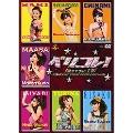 Berryz工房コンサートツアー2008秋~ベリコレ!~