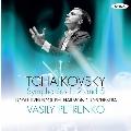 チャイコフスキー: 交響曲全集 Vol.1