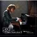DaizyStripper Piano Selection II [B-TYPE]